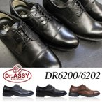 ショッピングシューズ ビジネスシューズ メンズ ドクターアッシー Dr.ASSY サイドファスナー 4E 幅広 撥水 DR-6200 DR-6202