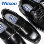 AIR WALKING Wilson 71 72 ウイルソン 黒 エアー ウォーキング ビジネスシューズ レースタイプ スリッポン ビジネス ヒモ靴 流れモカ 3E 幅広