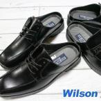 ウイルソン AIR WALKING ビジネスシューズ 710 720 かかとなし サンダル Wilson