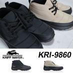 クリフメイヤー 撥水 防寒ブーツ KRI9860 メンズ 黒 ブラック ベージュ 25.5cm〜27.0cm