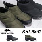 クリフメイヤー 撥水 防寒ブーツ KRI9861 メンズ 黒 ブラック カーキ 25.5cm〜27.0cm