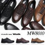 ショッピングシューズ 防水ビジネスシューズ ゴアテックス マドラスウォーク MW8010 MW8011 madras Walk