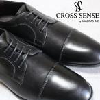 ショッピングシューズ ビジネスシューズ マドラス クロスセンス CS9008 madras CROSS SENSE