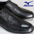 ミズノ エクスライト MIZUNO EXLIGHT UT ウォーキングシューズ ビジネスシューズ