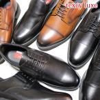 texcy luxe 牛革スニーカービジネス TU-7766 BLACK 008 24.5cm