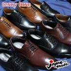 asics trading テクシーリュクス TU-800 801 804 805 806 807 808 日本製 texcy luxe アシックス 商事 ビジネスシューズ 革靴 メンズ