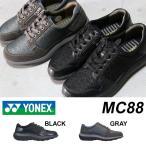ショッピングウォーキングシューズ ウォーキングシューズ パワークッション ファスナー MC88 ヨネックス YONEX