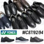 ショッピングウォーキングシューズ ウォーキングシューズ パワークッション MC83 MC87 MC92 MC94 ヨネックス YONEX