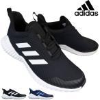 adidas 83_FORTARUN_2_K AH2619 色   コアBLK RUNWHT サイズ   235