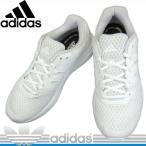 アディダス adidas AQ2897 白/白 Galaxy 2 4E ギャラクシー 2 白スニーカー 通学靴 白靴 AQ-2897 adidas2897