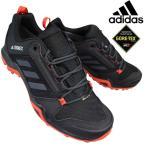 アディダス adidas G26578  テレックス AX3 ゴアテックス TERREX AX3 GTX ブラック メンズ トレイルシューズ スニーカー 紐靴 ハイキング トレッキング