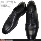 オールデイウォーク M-002 黒 ビジネスシューズ ストレートチップ ヒモ靴 冠婚葬祭靴 革靴 ALL DAY Walk M002 ADM0020 アキレス 本革