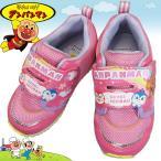 アンパンマン ベビーシューズ APM C137 ピンク キッズスニーカー 14〜16cm マジックテープスニーカー 子供靴 女の子 C-137 ドキンちゃん