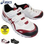 アシックス ウィンジョブ 安全靴 FCP102 メンズ 白 黒 24.5cm〜28.0cm