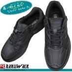 asics trading アシックス 商事 RAKUWALK ラクウォーク RM-9155 黒 メンズスニーカー ウォーキングシューズ 黒靴 幅広 5E eeeee サイドファスナー