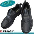 Yahoo!靴ショップやまうasics trading ラクウォーク RAKUWALK RM-9156 幅広 5E 黒 008 メンズスニーカー ウォーキングシューズ スリッポン 黒靴 アシックス 商事 RM-9156-008