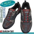asics trading アシックス 商事 RAKUWALK ラクウォーク RM-9170 4E ブラック/レッド サイドファスナー ウォーキングシューズ メンズスニーカー RM-9170 防水靴