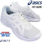 アシックス asics JOLT 2 1011A206 100 ホワイト/ホワイト 白スニーカー 通...