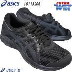 asics アシックス JOG100-2 TJG138 9090 ブラック×ブラック 通学靴 幅広 TJG-138 JOG-100 2 ランニングシューズ 22.5cm〜28.0cm レディース メンズ