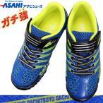 アサヒ  スニーカー ジュニアスポーツ J015 KE74643 ブルー 20 cm 2E