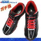 アサヒ  運動靴 アサヒJ011 KE74622 ブラック 19 cm 2E