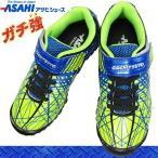 アサヒ  運動靴 アサヒJ011 KE74621 イエロー 19 cm 2E