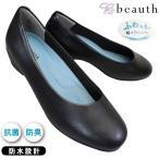 ビュース BEAUTH BT-601 黒 3E相当 レディース 防水パンプス 4.5cmヒール ビジネス フォーマル リクルート 冠婚葬祭 シューズ 靴