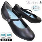 ビュース BEAUTH BT-602 黒 3E相当 レディース 防水パンプス ストラップ付きパンプス 4.5cmヒール ビジネス フォーマル リクルート 冠婚葬祭 シューズ 靴