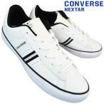 コンバース CONVERSE ネクスター120 OX NEXTAR120 OX メンズ 各色 スニーカー ローカット シューズ 靴 紐靴