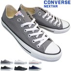 コンバース CONVERSE ネクスター110 OX NEXTAR 110 OX レディース メンズ 各色 ローカットスニーカー 白スニーカー カジュアルシューズ 運動靴