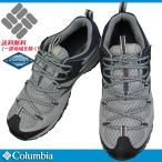 Columbia コロンビア YM5261 060 ライトグレー トレッキング セイバー3ロウオムニテック メンズ スニーカー ウォーキング シューズ 防水靴