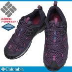 Columbia コロンビア YL5261 506 ダークパープル トレッキング セイバー3ロウオムニテック レディース スニーカー ウォーキング シューズ 防水靴
