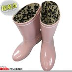 Achilles アキレス Callen カレン 033 ローズ レディース レインシューズ レインブーツ 長靴 雨靴 PVC