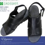 croissant クロワッサン CR4910 黒 レディース サンダル ダイマツ