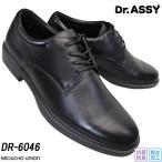 Dr.ASSY ドクターアッシー DR-6046 ブラック ビジネスシューズ 革靴 軽量 4E 幅広 ワイド 撥水 本革 ソフト プレーン 冠婚葬祭 通気性