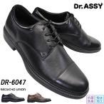 Dr.ASSY ドクターアッシー DR-6047 ブラック ビジネスシューズ 革靴 軽量 4E 幅広 ワイド 撥水 ストレートチップ 通気性