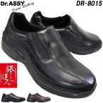 Dr.ASSY ドクターアッシー DR-8015 ブラック カジュアル 革靴 メンズウォーキングシューズ スリッポン ファスナー付き 4E 幅広 ワイド 本革 撥水 軽量 通気性