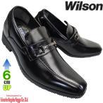 AIR WALKING Wilson 53 黒 インヒール メンズビジネスシューズ 6cmアップ 撥水 ビット スリッポン ビジネス靴 シークレットシューズ エアークッション