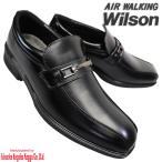 Wilson AIR WALKING 72 黒 ウィルソン エアー ウォーキング メンズ ビジネスシューズ ビット スリッポン ビジネス 3E 幅広モデル