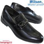 Wilson 183 黒 メンズ ビジネス シューズ ウィルソン 防水靴 スリッポン メンズビジネスシューズ ビット ビジネス靴 冠婚葬祭