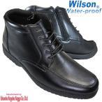 メンズ 防水ブーツ Wilson ウィルソン 292 防滑ソール 4cm4時間防水 ショートブーツ 紳士靴
