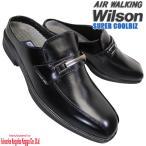 Wilson AIR WALKING 720 黒 ウィルソン エアー ウォーキング メンズ サボ ビジネスシューズ ビット スリッポン ビジネス クールビズ サンダル かかとがない