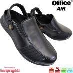 オフィスエアOffice AIR 3621メンズ サボサンダル クロッグ オフィスサンダル オフィスシューズ かかとなし 靴 クールビズ