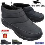 クリフメイヤー ブーツ KRI-9861 メンズ ブラック カーキ 25.5cm〜27cm