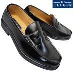 JC KLUGER ジェイシークルーガー JC715 黒 メンズ ローファー スクールシューズ 学生靴 コインローファー 制靴