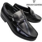 ステファノバレンチノ stefano valentino V826 ブラック 4E ビジネスシューズ 紳士靴 モカシン 冠婚葬祭用 メンズ