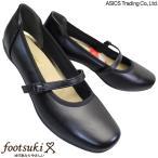 asics trading アシックス 商事 フットスキ アレグロ- FS-15330-008 黒 FOOTSUKI ALLEGRO 3E相当 バレエシューズ パンプス 2.4cmヒール カッター