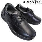 Yahoo!靴ショップやまうメンズ カジュアル シューズ Sforzi 101 ブラック ユーモカ ヒモ靴 黒靴 幅広 軽量 エアークッション エアーソール サイドファスナー お買い得