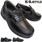 运动鞋 - メンズ カジュアル シューズ Sforzi 110 ブラック 幅広 ユーモカ ステップイン ビジネス 黒靴 幅広 軽量 エアークッション エアーソール お買い得