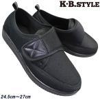 运动鞋 - メンズ リハビリシューズ Atadura 136 ブラック 作業靴 黒スニーカー マジックテープ 介護 幅広 軽量 お買い得